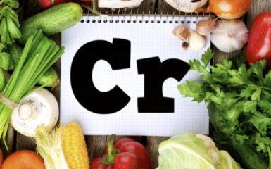 Недостаток хрома в организме: симптомы и лечение